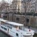 Deux jours à Paris (3)