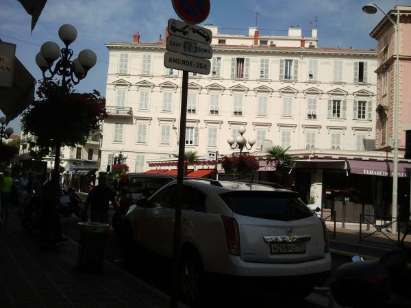 Nice en Août